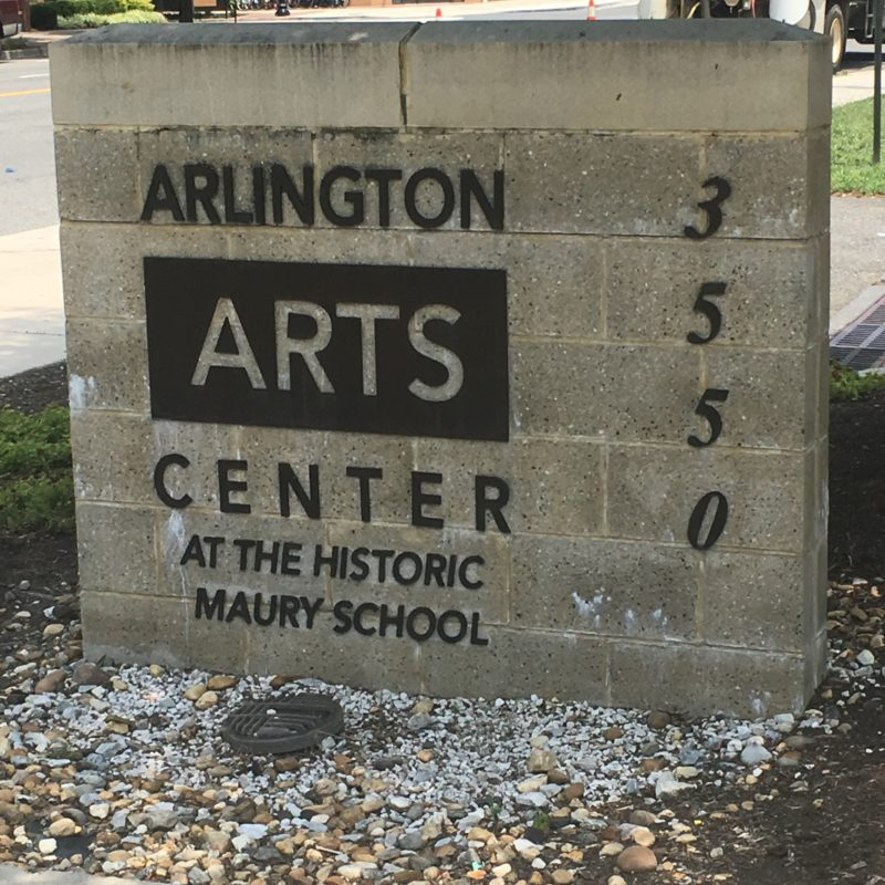 Local Treasure :: Arlington Arts Center